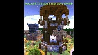 Minecraft 19W04B