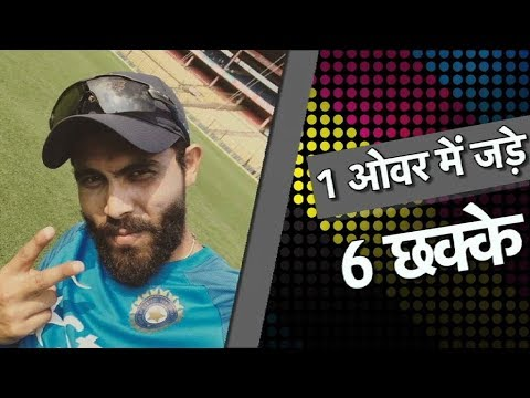 Download Youtube: Ravindra Jadeja Joins Elite List | Sports Tak