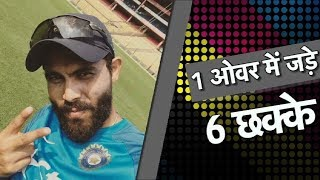 Ravindra Jadeja Joins Elite List | Sports Tak
