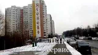 видео Протезирование зубов в Новосибирске недорого