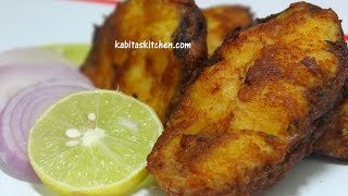 Simple and Delicious Fish Fry-Rohu Fish Fry-Bengali Maach Bhaja Recipe-Bengali Fish Fry