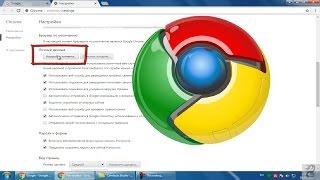 Как заблокировать всплывающие окна в Google Chrome