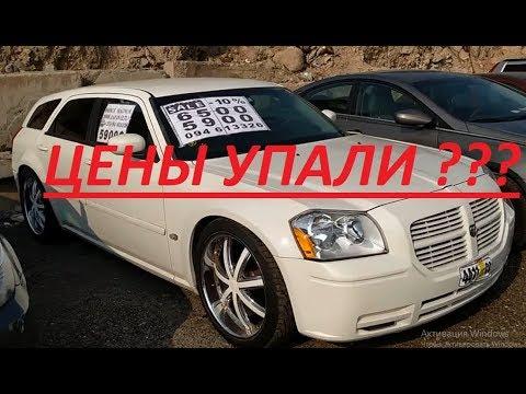 17 . Автомобили из Армении. Самые реальные цены.