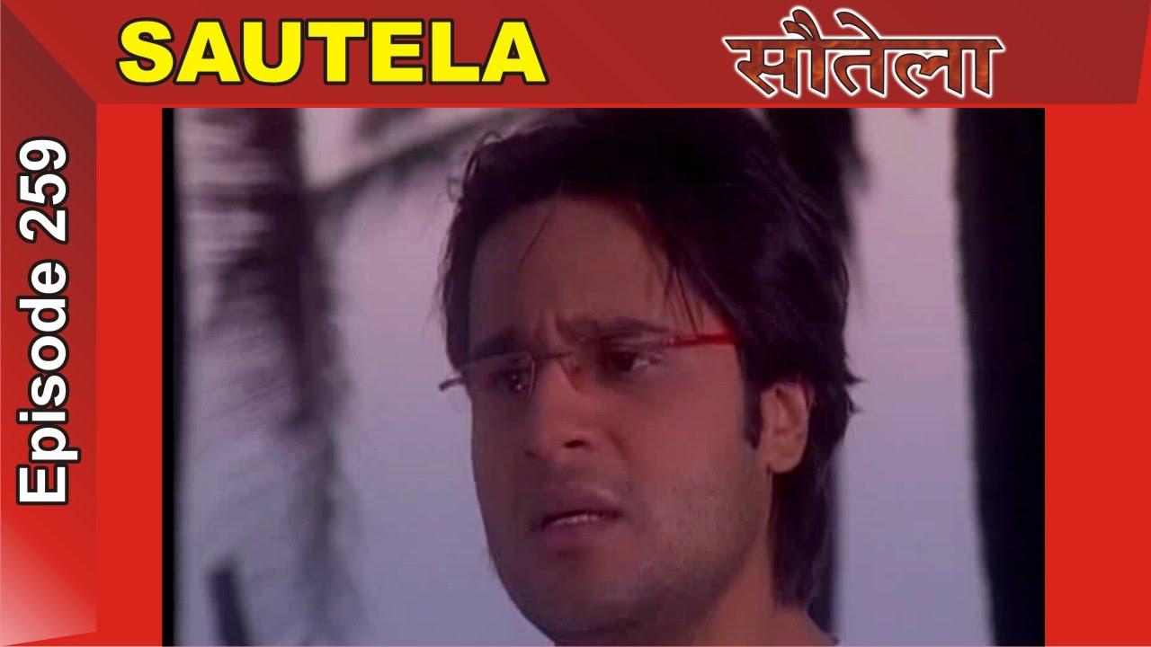 Download Sautela Episode 259