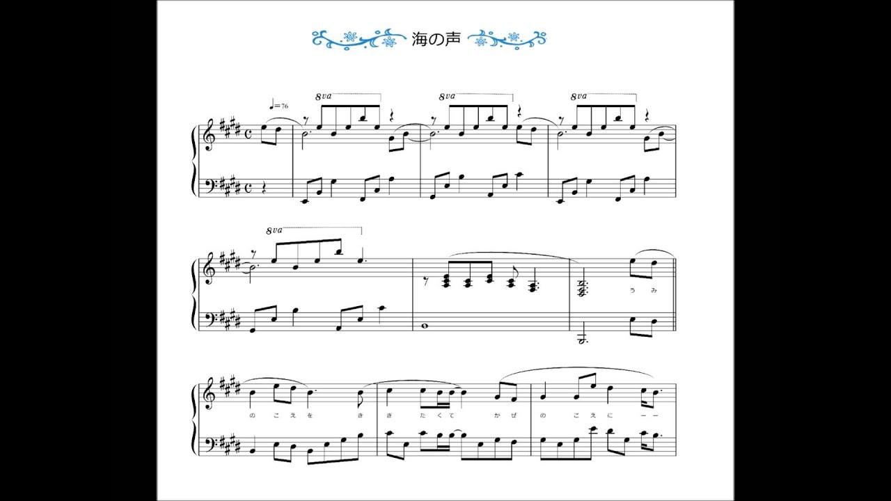 海の声 au CM 桐谷健太 浦島太郎 ピアノソロ - YouTube