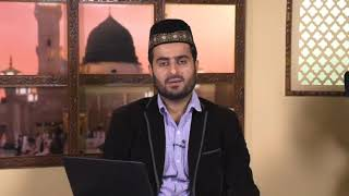 Tajweed-ul-Quran | Class-42