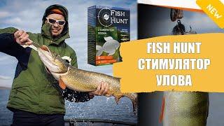 Лучшие прикормки для рыбалки зимой