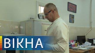 Коронавирус зафиксирован в Украине! Как чувствует себя больной из Черновцов | Вікна-Новини