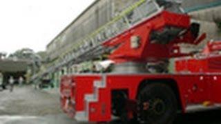 THE MAKINGスペシャル版  (5)消防自動車ができるまで