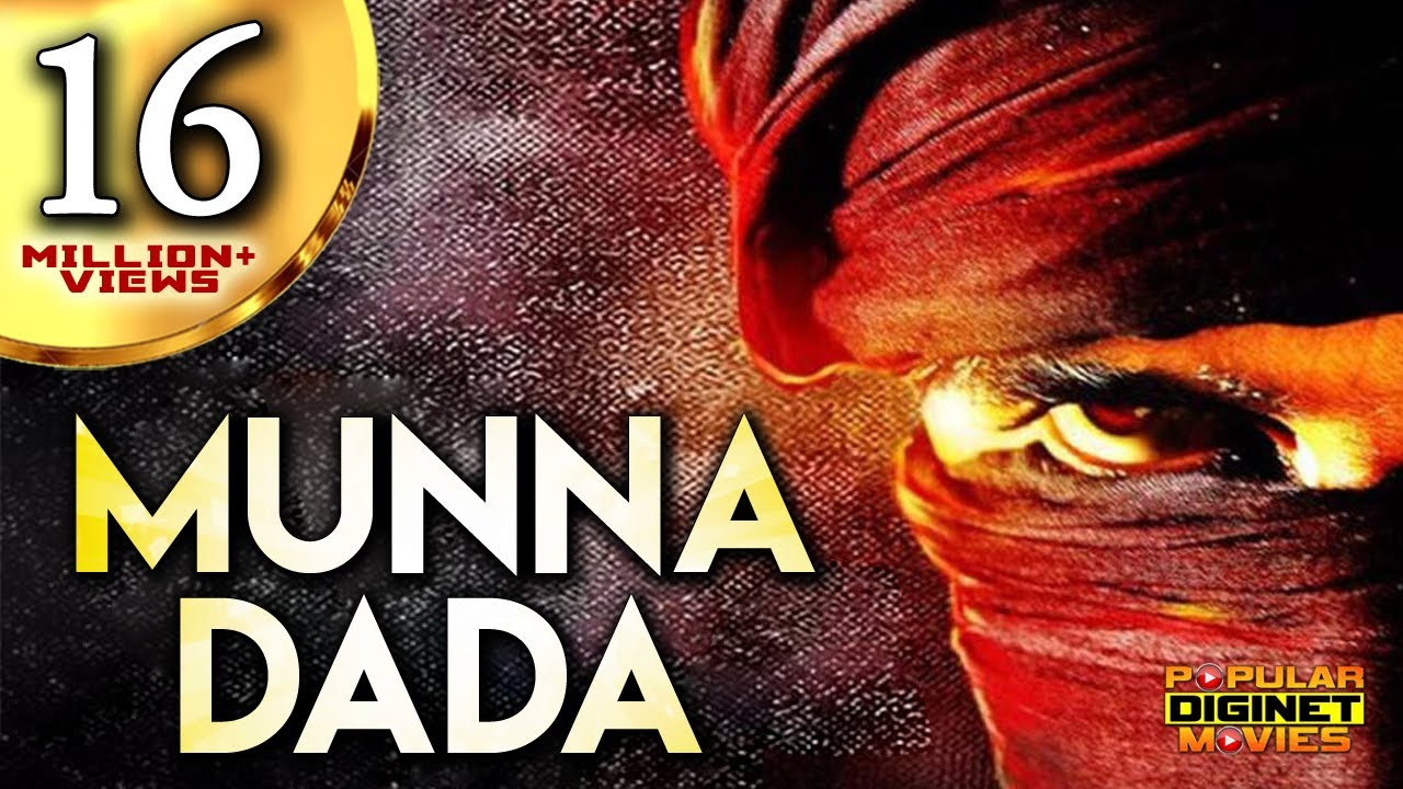 Munna Mental (2018) NEW RELEASED Full Hindi Dubbed Movie | 2018 Blockbuster Action Movies