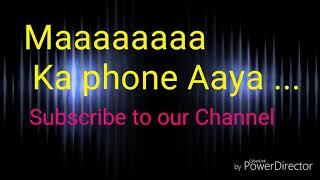 MAAAA.. Ka Phone Aaya||RINGTONE MOBILE 🤡💩🐯🦁