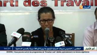 لويزة حنون تتحدث عن عمار سعيداني و إقالة الجنرال توفيق