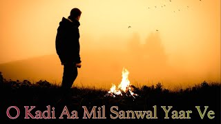 O Kadi Aa Mil Sanwal Yaar with lyrics | Meri Jindri | Kamal Khan| Latest song 2021
