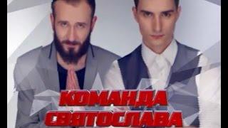 Андрей Лучанко, Мебо Нутсубидзе и Святослав Вакарчук