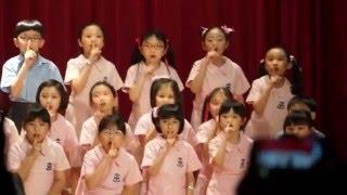 太古小學綜藝匯演 2015-2016 -合唱團表演