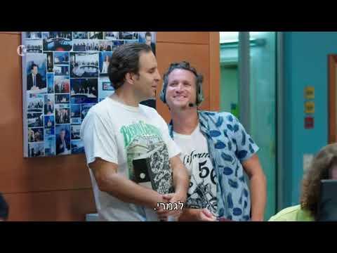 החברים של נאור עונה 4 פרק 9   אהבה מבעד לזכוכית החדשות