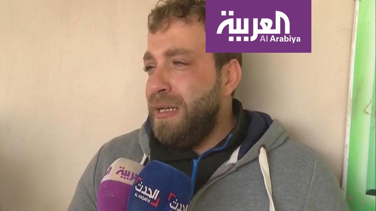 عائلات ضحايا كارثة البحر الميت يتحدثون للعربية