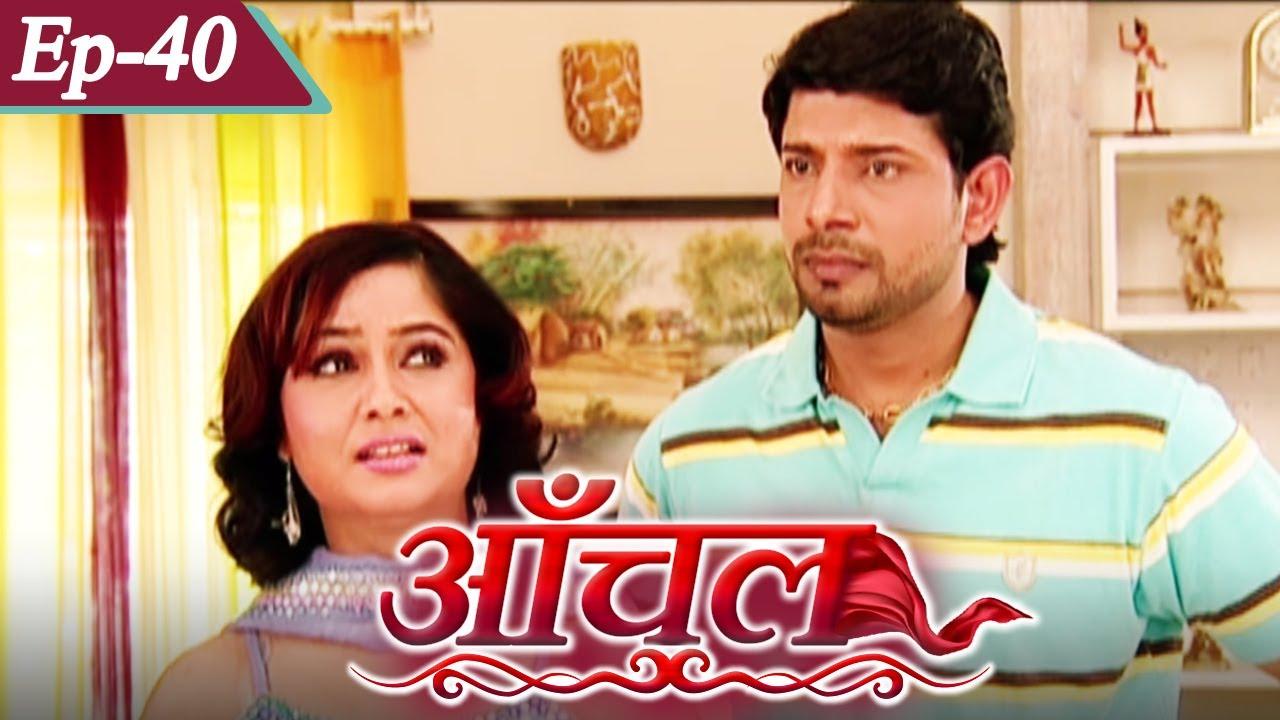 सौतन का सामना - आँचल (Aanchal) | Ep.40 | New Bhojpuri Serial | भोजपुरी सीरियल | Tv Show