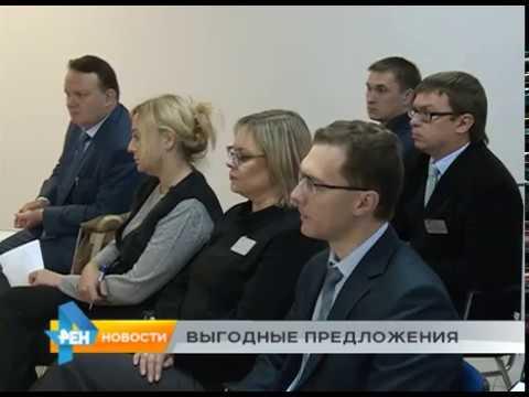 Ипотечные центры Сбербанка России
