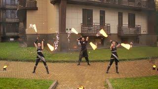 Фаер шоу на 3 человека - «Театр огня и света БезГраниц»