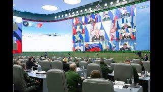 Селекторное совещание с руководящим составом ВС РФ под председательством Сергея Шойгу (15.01.2019)