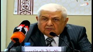 التخبط في السياسة النفطية وانهيار الاقتصاد العراقي .. المنتدى العراقي للنخب والكفاءات - الجزء 1