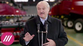 Кто слил прослушку белорусских чиновников и кого хотят подставить спецслужбы? // Дождь