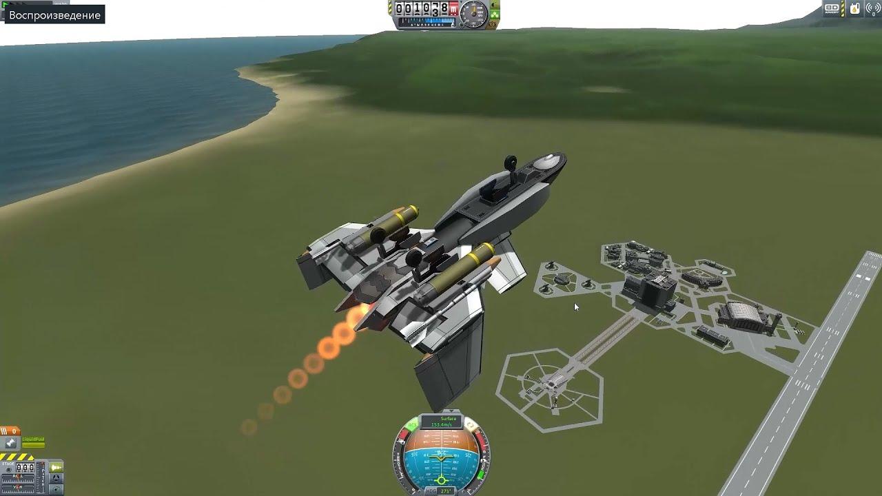 Ksp скачать мод на Ракеты