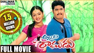 Allari Ramudu Telugu Full Length Movie || అల్లరి రాముడు సినిమా  ||  NTR , Aarthi Agarwal , Gajala