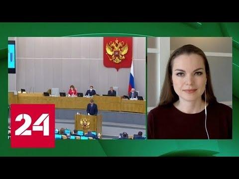 Пик кризиса позади: ключевые заявления Максима Решетникова в Госдуме - Россия 24