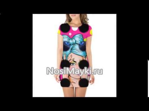 купить платье в клетку интернет магазине - YouTube