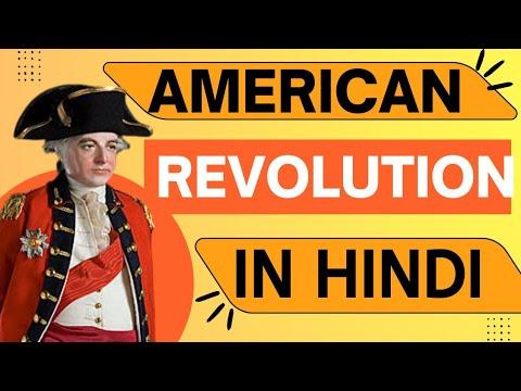 American Revolution in Hindi