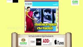 03 Kalyana Kalam-Adhikalaiyil Pani Kattrugal-Tamil-S. P. Balasubrahmanyam-Vairamuthu