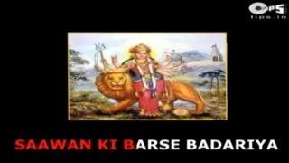 Saawan Ki Barse Badariya with Lyrics - Narendra Chanchal - Sherawali Maa Bhajan - Sing Along