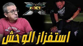 تحليل عرض NXT 20/07/2021