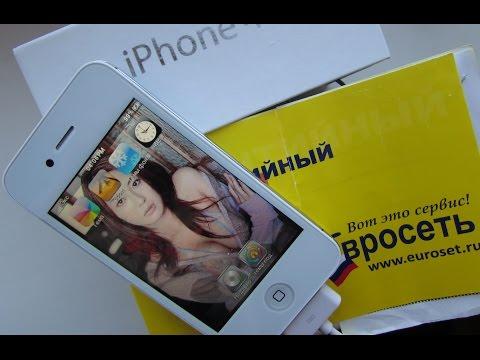 IPhone 4s ЕВРОСЕТЬ продает худшие Подделки!