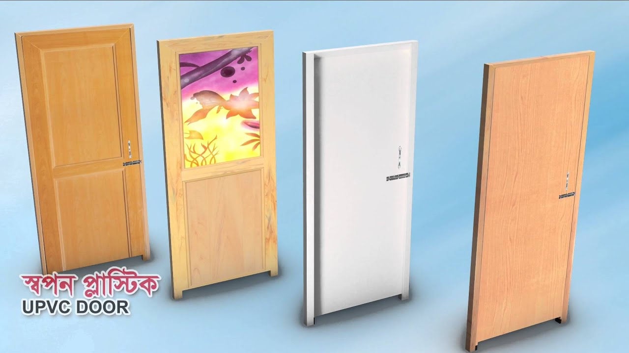 Sopon Plastic Door & Sopon Plastic Door - YouTube