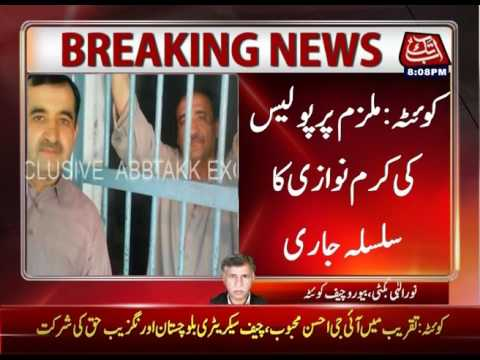 Murder Accused MPA Majeed Achakzai Enjoying AC In Jail