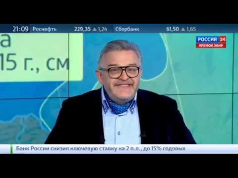 Россия24: погода в Дебальцево, украинские военные на чужой земле