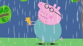 Peppa Wutz | Gewitter! | Peppa Pig Deutsch Neue Folgen | Cartoons für Kinder