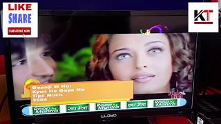 how to upgrade Solid 6141 to HD Box firmware