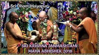 SRI KRISHNA JANMASHTAMI MAHA ABHISHEKA 2018 AT SRI DHAM MAYAPUR