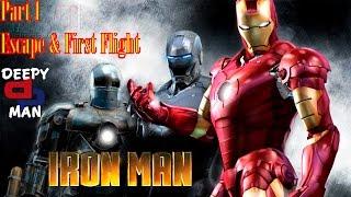 Прохождение Iron Man The Video Game (PC) #1 - Побег и первый полет