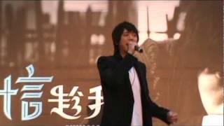 2009-12-27 信 - 趁我 【趁我】 簽唱會 in 台南 南方公園