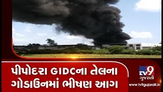 Surat  Fire Breaks Out In Oil Godown Of Pipodara Gidc More Details Awaited  Tv9gujaratinews