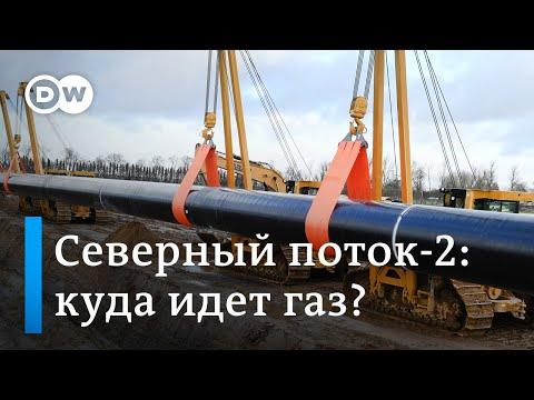 Пока Нафтогаз и Газпром спорят, немцы строят продолжение Северного потока-2. DW Новости (28.11.2019)