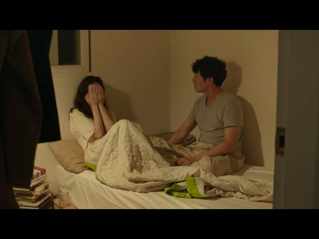 Yourself and Yours | Trailer | NYFF54