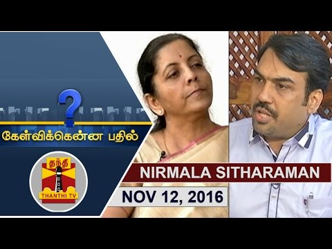 (12/11/2016) Kelvikkenna Bathil | Exclusive Interview with N