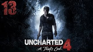 Uncharted 4: Путь вора. Прохождение. Часть 13 (В море)
