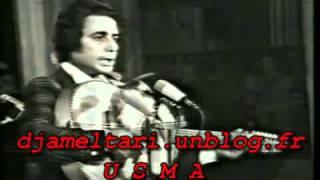 Repeat youtube video guerouabi youm el djemaa interpretation unique